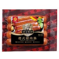 正大德式猪肉肠脆皮热狗烤香肠260g 德式风味