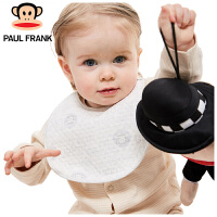 PWA1743073大嘴猴(Paul Frank) 婴幼儿 口水兜宝宝围嘴小主播围兜22x20cm 2条/袋