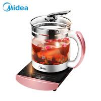 Midea/美的 MK-GE1701养生壶多功能正品器煎药壶电热烧水壶花茶壶
