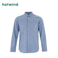 【限时特惠 1件4折】热风男士印花衬衫F02M8307