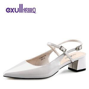 依思q新款尖头镜面空鞋粗跟中跟扣带单鞋女鞋子
