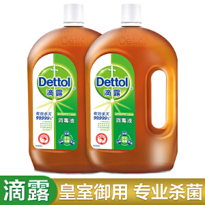 滴露(Dettol)消毒液 1.5L*2 家居衣物除菌液 与洗衣液、柔顺剂配合使用