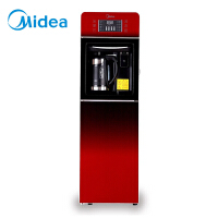 美的(Midea) 净饮机JD1359S-NF立式冰热制冷型超滤沸腾胆饮水机