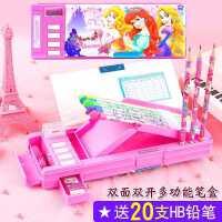 网红文具盒女孩小学生白雪公主多功能可爱卡通自动双面儿童铅笔盒