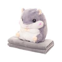 20180603040014598胖仓鼠暖手抱枕毯子两用公仔大号布娃娃可爱超萌毛绒玩具玩偶女生 仓鼠50*30cm 毯