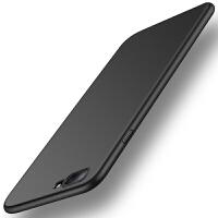 苹果7手机壳iphone7plus套薄8磨砂硬壳7p全包p防摔plus女男i7