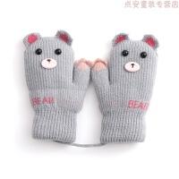 秋冬季宝宝小手套1-3岁男童女孩加绒加厚保暖儿童手套针织连指2-6 浅灰色 【爪子熊款】 适合:1-6岁