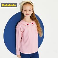 巴拉巴拉童装春秋2018新款女童长袖T恤中大童甜美打底衫儿童体恤