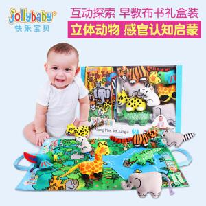 【2件8折 3件75折】jollybaby立体布书早教6-12个月婴儿0-1-3岁宝宝儿童玩具撕不烂立体玩偶场景布书可咬(活动链接)