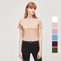 【限时直降】 女式基础双面丝光100%棉T恤