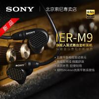 包邮 Sony/索尼 IER-M9 五单元 动铁 入耳式 舞台监听 hifi 专业 手机耳机通用