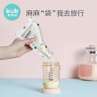 KUB可��比 ��耗谭鄞��Υ娲� 一次性奶粉盒母乳保�r袋 便�y外出分�b盒袋