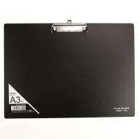 横式A3板夹户外写生速写夹8K素描画板夹子学生书写垫板办公资料夹 单个装