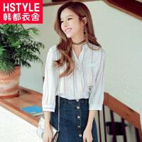 2018新款女装夏装新款雪纺条纹七分袖V领衬衫
