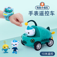 小汽车手表抖音同款男孩电动遥控汽车 迷你网红儿童赛车小玩具