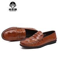 米乐猴 鳄鱼纹豆豆鞋男套脚鞋子英伦商务正装休闲鞋尖头皮鞋