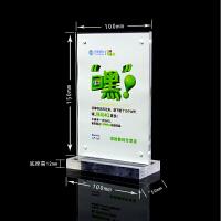 A6强磁台签亚克力水晶台签POP展示牌强磁台卡台牌桌牌10*15cm