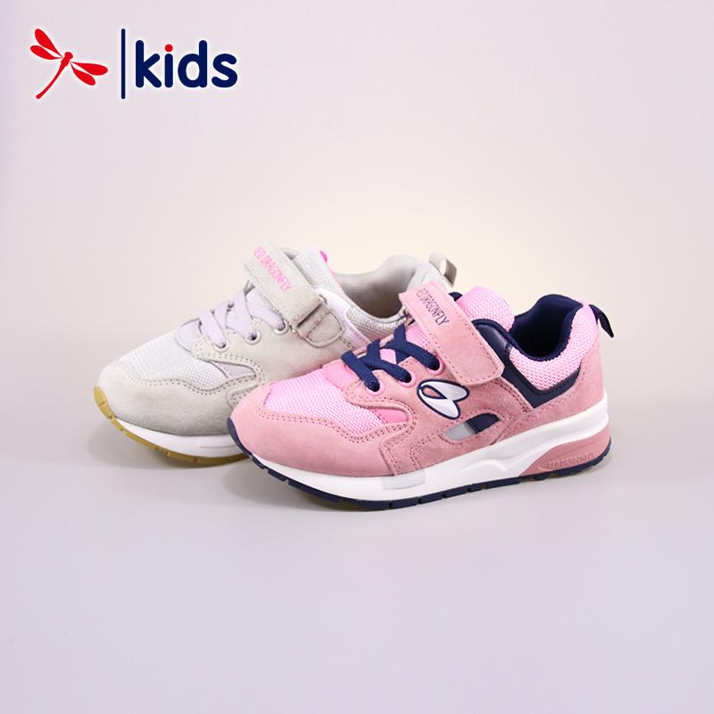 【2件3折到手价:89.7元】红蜻蜓童鞋春秋款女童中童运动复古鞋1.21超级品类日