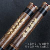 紫竹洞箫演奏级六八孔F萧乐器初学G调两节正反手
