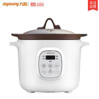 九阳(Joyoung)电炖锅 预约定时 * 家用全自动电炖锅DGD2001AM