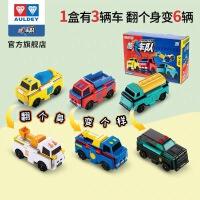 澳贝变形车 趣味反反车 儿童儿童玩具变形小汽车手动男孩口袋玩具