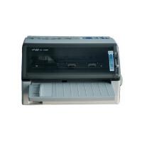 中盈NX500 star NX500平推针式打印机税控票据发票A4纸快递单