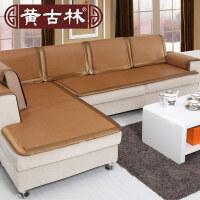 [当当自营]黄古林夏天坐垫办公室电脑座垫冰垫凉席沙发座垫古藤60x120cm