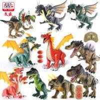 会走的下蛋恐龙儿童玩具 恐龙玩具电动遥控喷雾霸王龙仿真动物