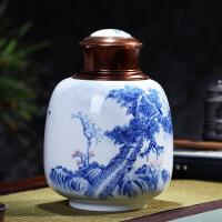 茶叶罐陶瓷青花瓷存茶罐绿茶手绘茶具