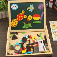 拼拼乐玩具磁性拼图拼板 画板写字板玩具木制双面磁性画板