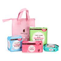 三洋dacoo顺柔待产包A款 产妇卫生巾月子 孕妇产后月子入院用品