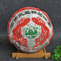 【1】2005年土林(云南凤凰精品沱茶)普洱生茶 250g/盒