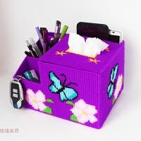 3D十字绣抽纸盒新款客厅立体绣收纳盒纸巾盒毛线手工绣储物合 蝴蝶收纳盒 深蓝