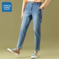 真维斯女装 春季简约9.8安微弹十字纹牛仔裤