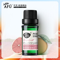 AFU阿芙 葡萄柚精油 10ml 清洁 单方精油