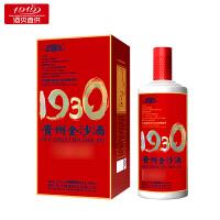 【1919酒类直供】53度贵州金沙酒1930 500ml