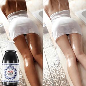 【全身一洗白沐浴露】莱玫火山泥雪肌沐浴露250ml 全身快速持久白皙 晒后修护 去角质 深层清洁肌肤