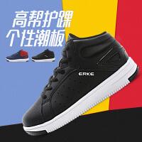 【领券下单立减50元】鸿星尔克(ERKE)童鞋高帮保暖儿童运动鞋男童跑鞋小学生潮酷时尚滑板鞋