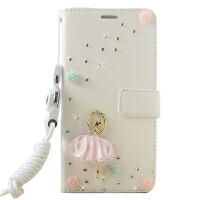 三星note8手机壳翻盖式N9500保护套GALAXY全包软硅胶皮套男女钻