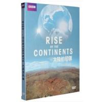 BBC记录片系列 大陆的起源 Rise of the Continents 2DVD 双碟
