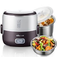小熊(Bear)电饭盒 不锈钢内胆电热饭盒 加热饭盒插电蒸煮 DFH-S2016