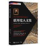 西方传统:经典与解释:尼采引论