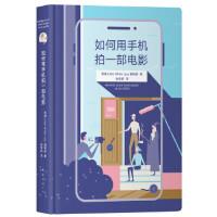 【正版全新直发】如何用手机拍一部电影 英国Little White Lies编辑部 , 新经典 出品 97875442