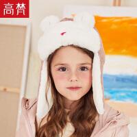 【1件3折 到手价69元】高梵童装2019秋冬新款儿童冬帽可爱宝宝婴儿冬季帽子公主护耳时尚
