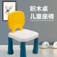 儿童大颗粒积木桌多功能益智桌椅套装小凳子拼装玩具宝宝椅子桌子