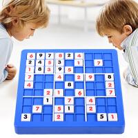 大号九宫格亲子儿童益智玩具数独游戏棋/数字难题sudoku