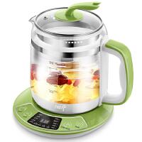nerf 拉尔弗养生壶1.8L 高硼硅玻璃电热水壶 家用煎药壶 分体式烧水煮茶器