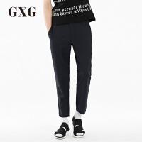 GXG休闲裤男装 夏季男士时尚青年潮休闲都市修身藏青色斯文九分裤