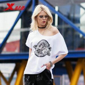 特步女短袖针织衫T恤2018春夏新品潮流时尚舒适印花图案青春都市882228019008