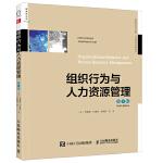 组织行为与人力资源管理(第9版,双语教学版)